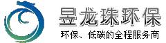 雷竞技竞猜平台昱龙珠雷竞技竞猜平台科技有限公司